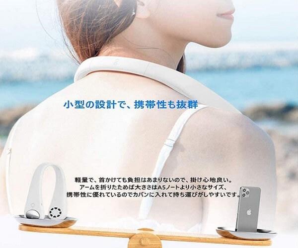 ネッククーラー USB充電式携帯扇風機