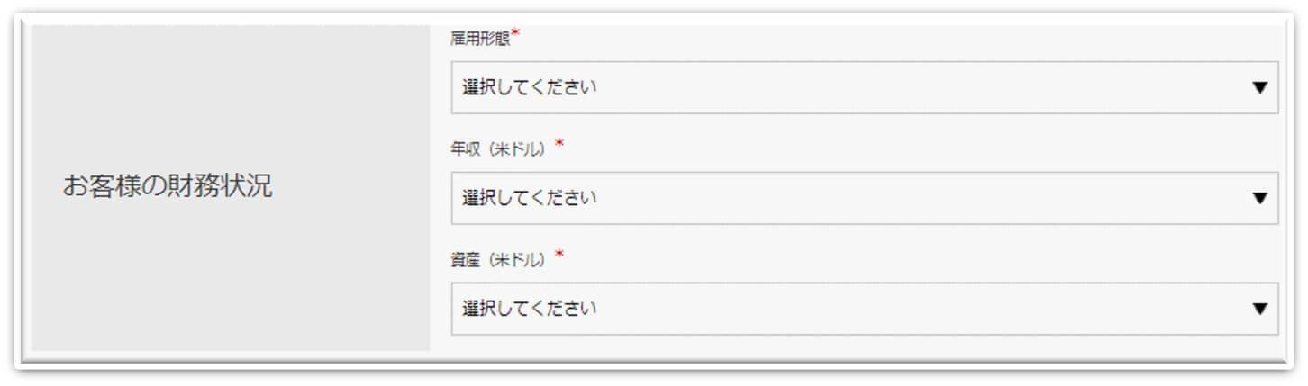 is6comお客様の財務状況