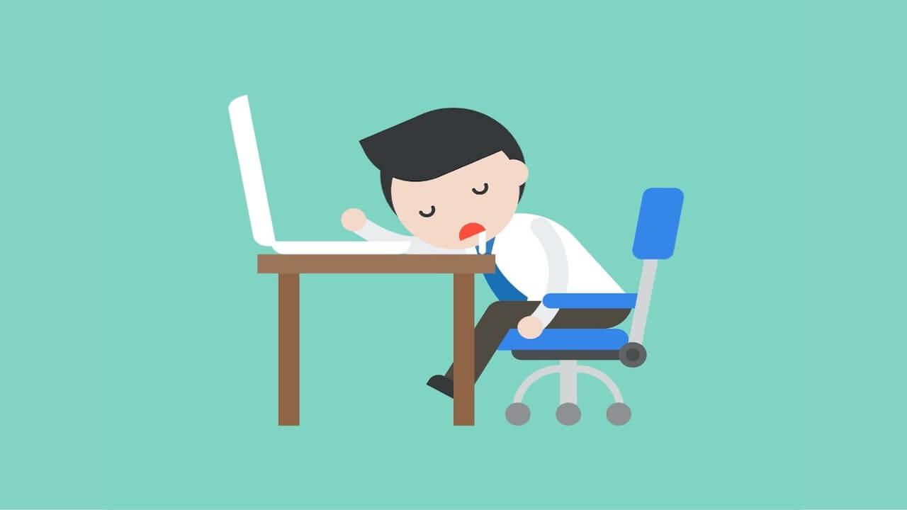 「怠け癖を克服したい」は低次元の悩みです