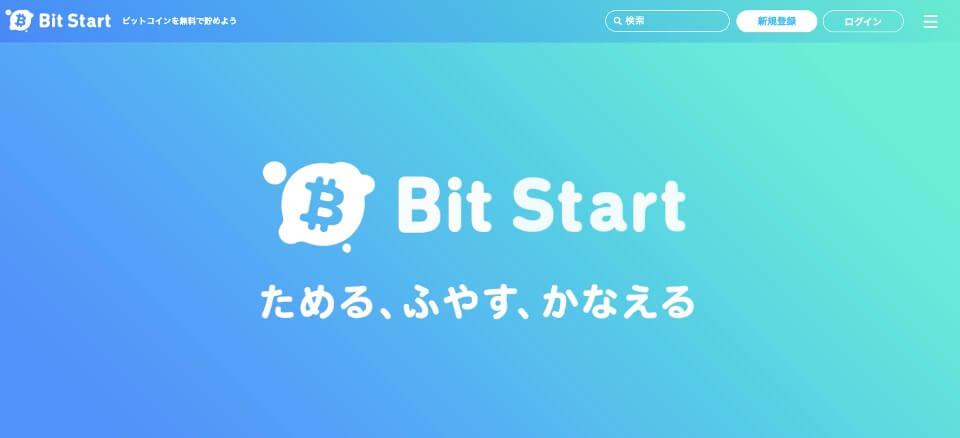 Bit Start