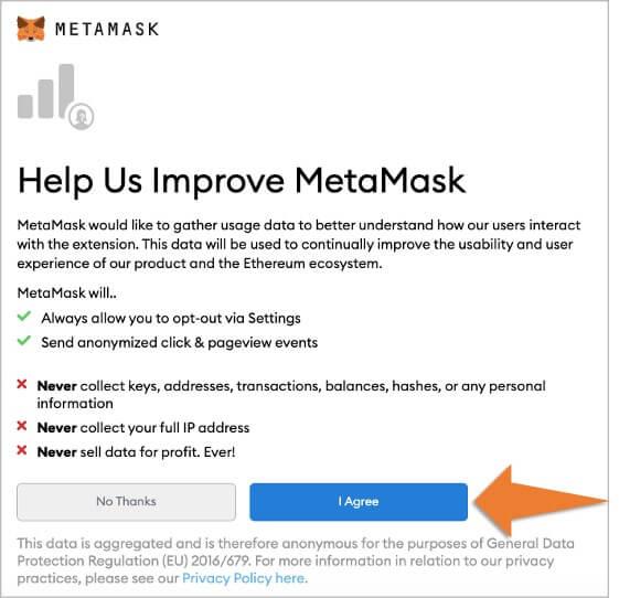 MetaMaskサービス改善