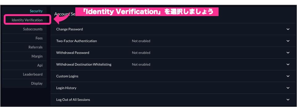 FTX Identity Verification