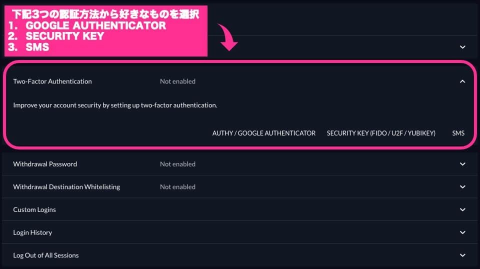 GOOGLE AUTHENTICATOR認証の設定方法3