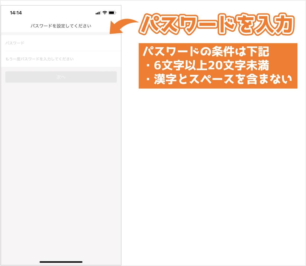 WikiFX無料会員登録③