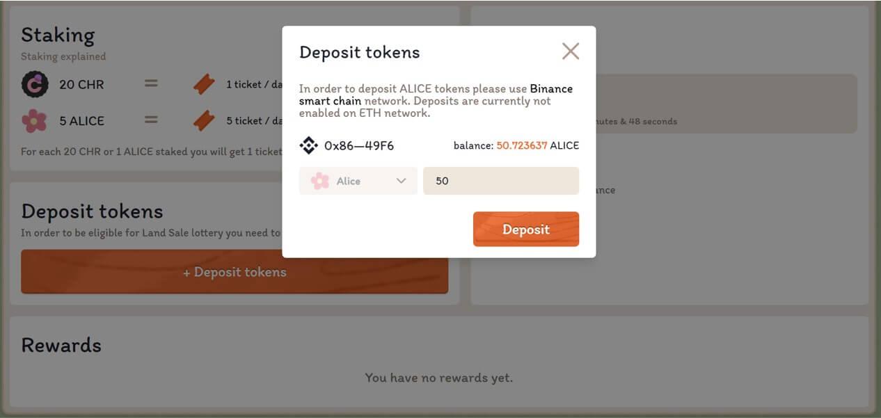 「Deposit」を押して完了