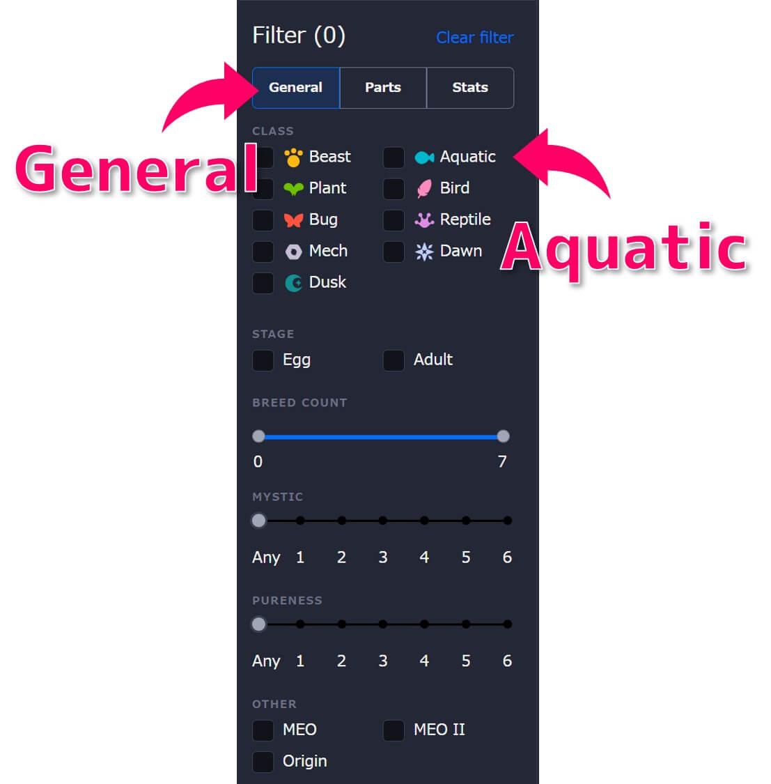 「General」タブから「Aquatic」にチェック