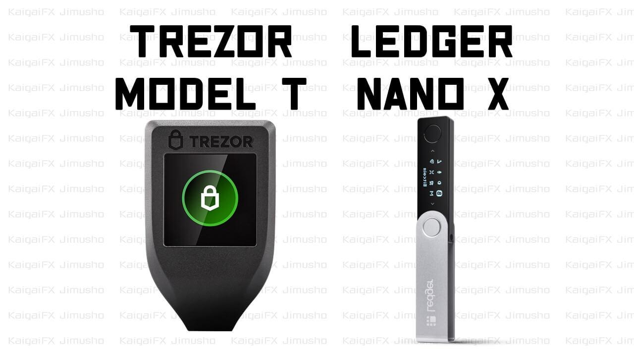 Model TとNano Xの画像